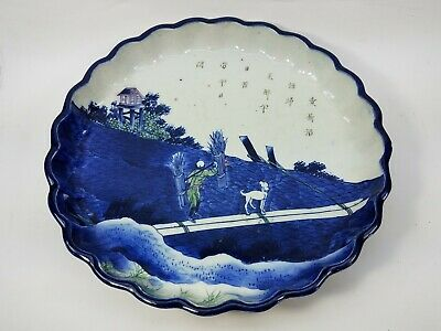 Antique JAPANESE Blue White Green Charger Plate Endo Arita 5 Spur Marks Buddha