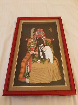 Guan Yu Chinese Opera Mask Shadow Box Framed Wall Art Asian Decor Oriental Army