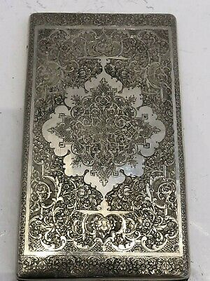 Museum Quality Middle Eastern Islamic Persian Qajar Solid Silver Gold Wash Case