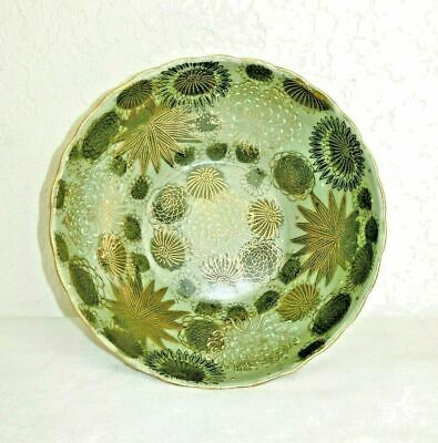 Japanese Genuine Kutani Bowl Dish Peony Green Gold Accents Flowers Florat