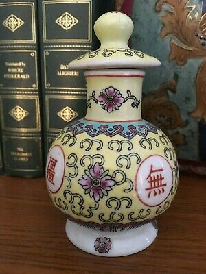 """Vintage Chinese Yellow Famille Juane GINGER JAR SOY SAUCE POT~4.5"""" tall~It pours"""