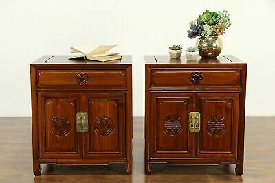 Chinese Carved Rosewood Vintage Pair of Nightstands or End Tables #31550