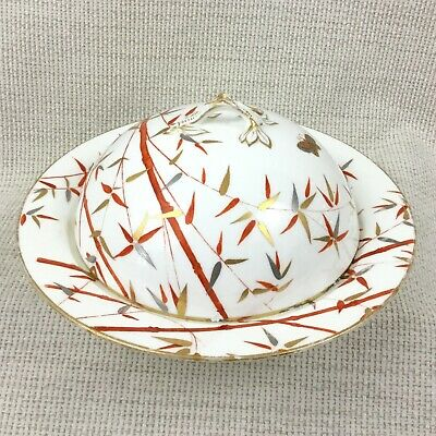 Rare Minton China Covered Bowl Tureen Christopher Dresser Hand Painted Porcelain