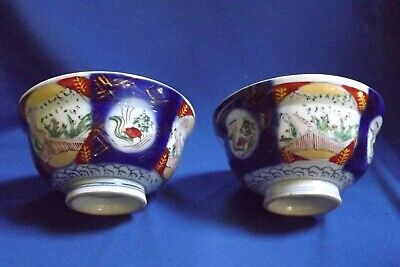 Antique Japanese Imari Porcelain Paie of Rice Bowls Hand Painted Fine Condition