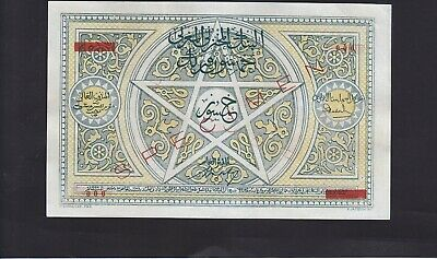 MOROCCO SPECIMEN 50 FRANCS ND (1924-1943)  P.40s IN AUNC COND.