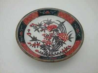 Japanese Porcelain  Bowl With Copper Shell Vintage