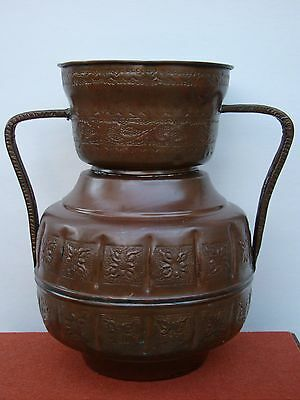 Antique/Old Vintage Copper Handmade Ornate Arabic/Persian/Islamic Pitcher/Jug