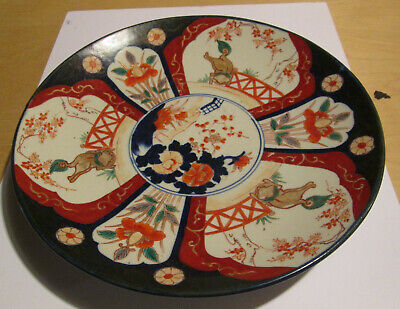 """ANTIQUE Japan IMARI Charger Chinese Export Plate Japanese Porcelain 13-1/4"""""""