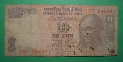 India 10 Rupees.(Low Grade)