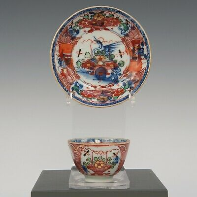 "Nice Chinese ""Amsterdams bont"" decorated cup & saucer, 18th century."