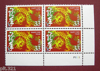 Sc # 3370 ~ Plate # Block ~ 33 cent Lunar New Year, Year of the Dragon (dh21)