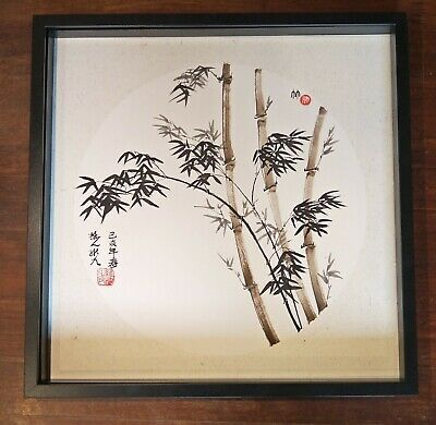Chinese ink paintings--Zhu Lin (Bamboo forest) -50cm x 50cm mounted