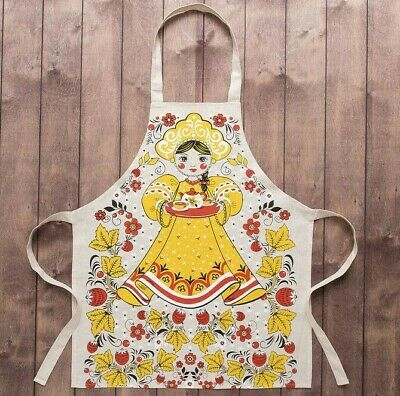 Russian Beauty Kitchen Apron Cotton / Linen Blend Made Russia Yellow