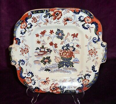 Lovely Antique Minton Amherst Japan Cake Plate - c1840 approx  22x 22cm