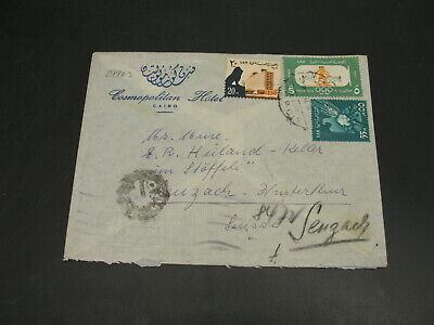 Egypt 1960s airmail cover to Switzerland *29963