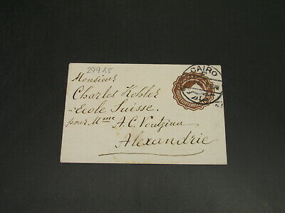 Egypt 1908 stationery cover *29925