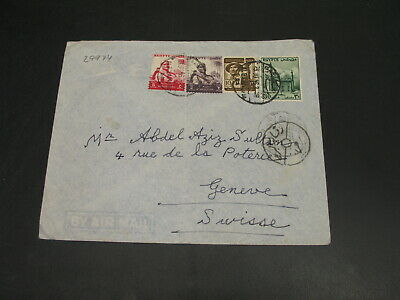Egypt 1956 airmail cover to Switzerland fold *29974