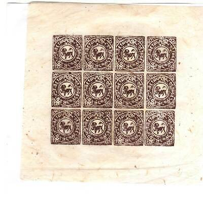 Lot of 12 old stamps China Tibet 1912 Unused chinese collection #fc96