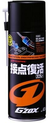 SOFT99 Electric Cleaner 420ml