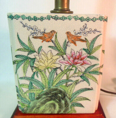 Antqiue CHINESE INCENSE Ceramic Vase Pot as LAMP QING Birds Flowers Butterflies