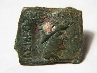 Ancient Bronze Coin Bactrian 100 BC #BR213