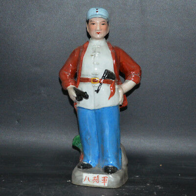 Chinese Collection Cultural Revolution Porcelain Eight Route Army statue