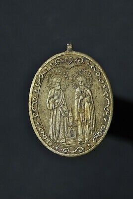 Ancient pendant Panteleimon and St. Simon  Metal detector finds 100%original