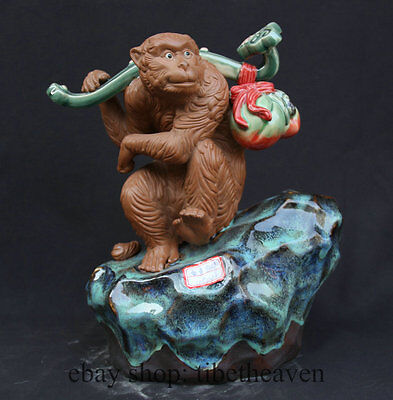 "14"" Chinese Pottery Glazed Porcelain Zodiac Year Monkey Carry Ruyi Peach Statue"