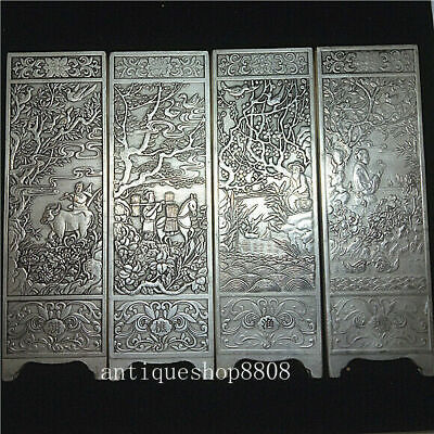 4 pcs old China tibet Silver token 读渔樵耕 statue Fengshui Collection