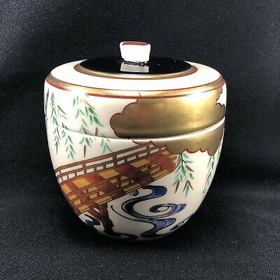 SC37  Japanese Imari Kutani Small Bowl ,Pot With Lid Signed