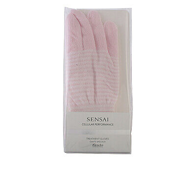 KANEBO SENSAI CELLULAR PERFORMANCE treatment gloves hand 2 unit