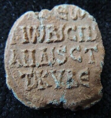 Ancient Byzantine Lead Seal High Grade -4-