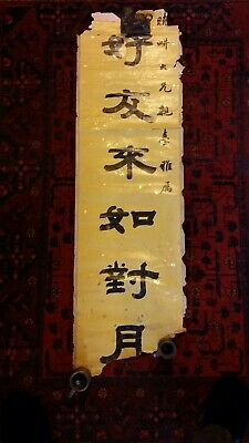 Large Fine Antique Chinese Scroll Painting - Yellow Gold Black Calligraphy