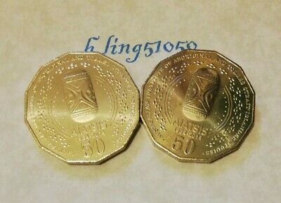 2 x 2014 AIATSIS 50 Cent Coins - Low Mintage