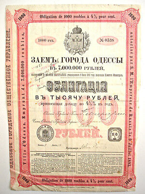 1893 RUSSIE ODESSA Obligation + coupons 1000 roubles à 4,5%. Russia bond loan