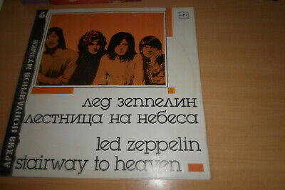 Led Zeppelin stairway to heaven LP   rare press for collectors