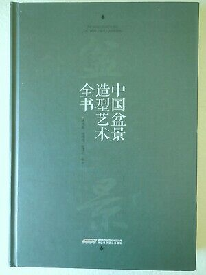 Complete Book of Chinese Bonsai Penjing Chinese Style Pot Landscape Stone