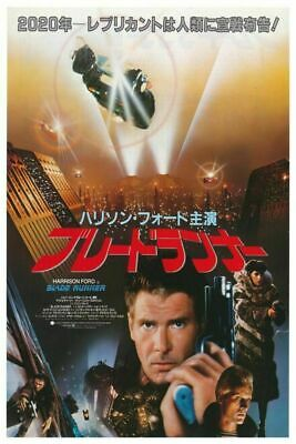 247738 BLADE RUNNER JAPANESE MOVIE Art WALL PRINT POSTER AU