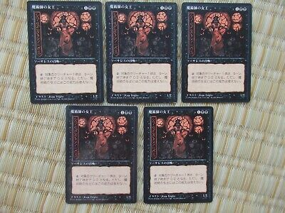 5x Sorceress Queen MTG Foreign Black Border Japanese FBB 4th Magic cards