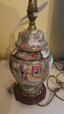 Large Vintage Hand painted Chinese Oriental Table Lamp Vase VGC