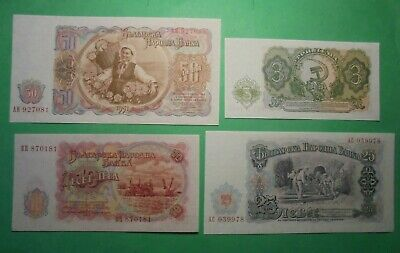 Set Of 4 Unc Banknotes From Bulgaria All 1951.
