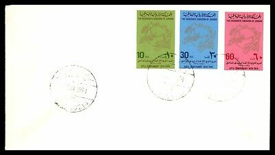 MayfairStamps JORDAN 1974 UPU CENTENARY COMBO FDC FIRST DAY COVER wwb52469