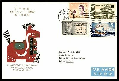 MayfairStamps CANADA FDC 1958 VANCOUVER BC FIRST FLIGHT TO TOKYO JAPAN COVER wwb