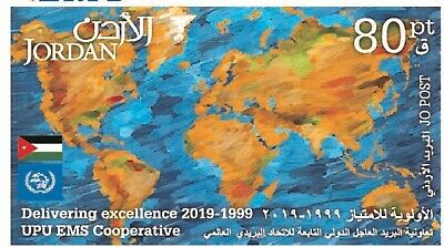 Jordan Stamps 10/9/2019 UPU EMS cooperative 1999_2019  with booklet