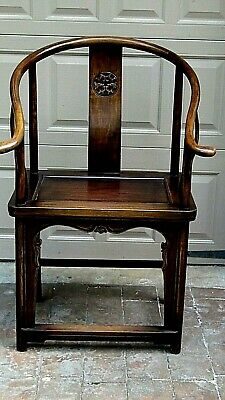 ANTIQUE 19c CHINESE ELM WOOD CARVED OX-YOKE HORSESHOE TOP RAIL ARMCHAIR #2