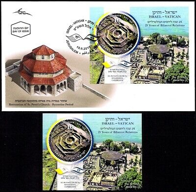 Israel 2019 - Joint Issue With The Vatican - Archaeology - Sou/Sheet - Mnh & Fdc