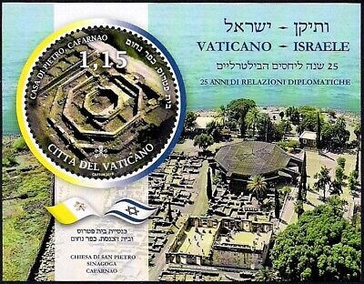 The Vatican 2019 - Joint Issue With Israel - Archaeology - Souvenir Sheet - Mnh
