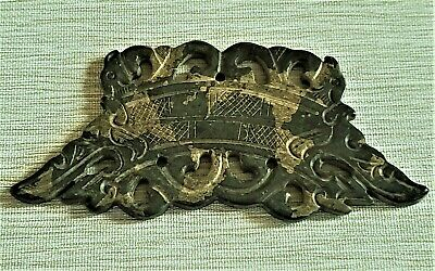 Beautiful Chinese Carved Jade Double Headed Dragon Pendant/Bead