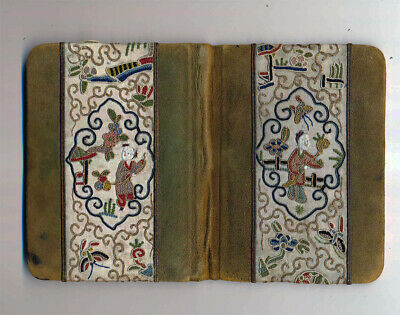 Antique Chinese Silk Embroidery with Forbidden Stitch: Diary Bookwrap
