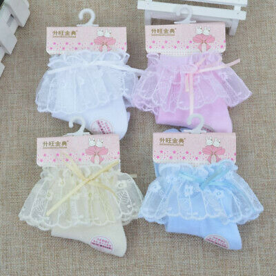 Infant Baby Girls Lace Ruffle Frilly Ankle Socks Princess Anti Slip Tutu S ROS